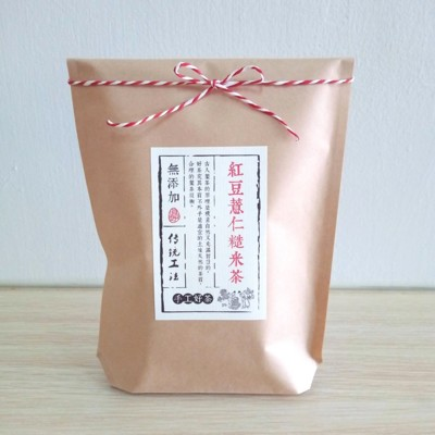 紅豆薏仁糙米茶特選屏東萬丹紅豆融合天然穀物 (手沖茶包.自然農法.無農藥種植) (8.2折)