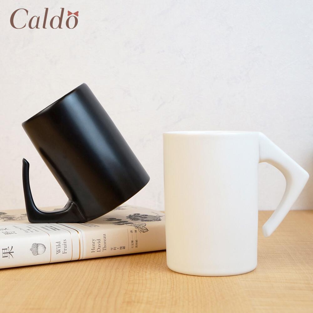 caldo卡朵生活設計師款簡約可倒立馬克杯 350ml