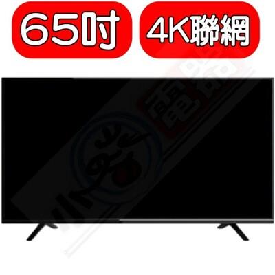 國際牌 Panasonic【TH-65GX600W】65吋4K聯網電視 (8.3折)