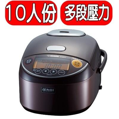 象印【NP-ZAF18】IH電子鍋 不可超取 (8.3折)