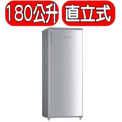 華菱【HPBD-180WY】自動除霜直立式冰櫃 (8.3折)