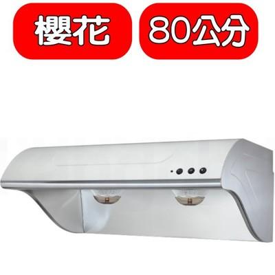 (全省安裝)櫻花【R-3260SL】80公分斜背式不鏽鋼雙效除油排油煙機 優質家電 (8.3折)
