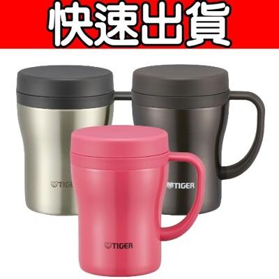 虎牌【CWN-A360】360cc不鏽鋼真空保冷保溫辦公室杯 茶濾網系列 (7.9折)