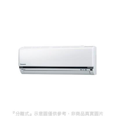 送陶板屋餐券1張★《全省含標準安裝》日立【RAS-25NF】變頻冷暖分離式冷氣內機 優質家電 (8.3折)
