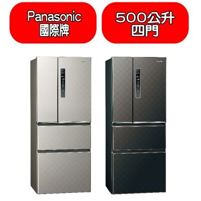 panasonic國際牌nr-d500hv-l500公升四門變頻鋼板冰箱絲紋灰 優質家電 (8.2折)