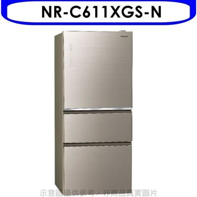 panasonic國際牌nr-c611xgs-n610公升三門變頻玻璃冰箱翡翠金 (8.2折)
