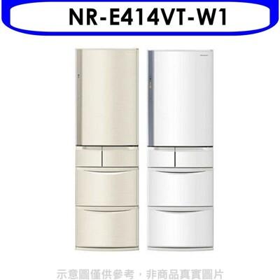 Panasonic國際牌【NR-E414VT-W1】411公升五門變頻冰箱晶鑽白 (8.2折)
