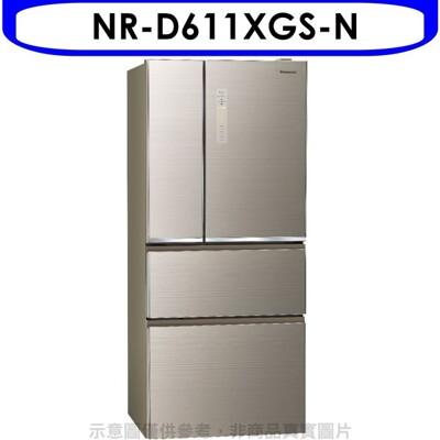 Panasonic國際牌【NR-D611XGS-N】610公升四門變頻玻璃冰箱翡翠金 (8.2折)