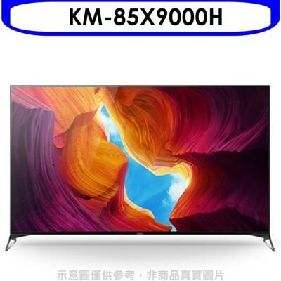 《可議價》SONY索尼【KM-85X9000H】85吋聯網4K電視(含標準安裝) (9.1折)