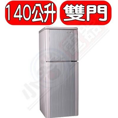 SAMPO聲寶【SR-A14Q(R8)】140公升雙門冰箱 (8.3折)