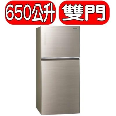 Panasonic國際牌【NR-B659TG-N】650公升雙門變頻冰箱翡翠金 (7.9折)