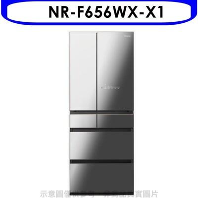 《可議價》Panasonic國際牌【NR-F656WX-X1】650公升六門變頻冰箱鑽石黑 (9.1折)