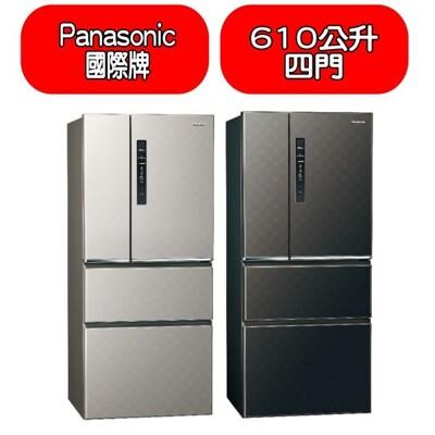 Panasonic國際牌【NR-D610HV-L】610公升四門變頻鋼板冰箱絲紋灰*預購* (8.2折)