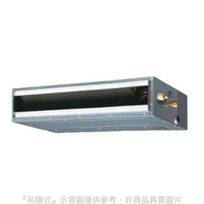 《全省含標準安裝》Panasonic國際牌【CS-J28BDA2/CU-PX28FHA2】變頻冷暖吊 (8.2折)