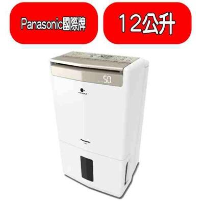 Panasonic國際牌【F-Y24GX】12公升/日除濕機 (8.2折)