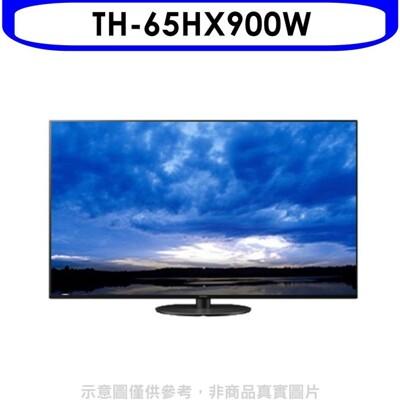 Panasonic國際牌【TH-65HX900W】65吋4K聯網電視 (8.2折)