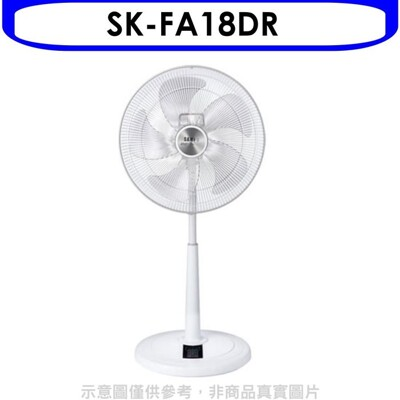 聲寶【SK-FA18DR】18吋DC變頻節能遙控立扇電風扇 (8.2折)