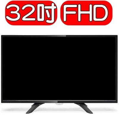 Philips飛利浦【32PFH4052】32吋FHD LED液晶顯示器+視訊盒 (8.3折)