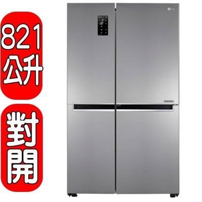 LG樂金【GR-DL88SV】821L門中門魔術空間對開冰箱 (8.3折)