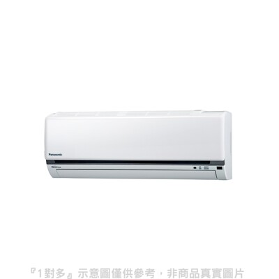 送陶板屋餐券1張★《全省含標準安裝》Panasonic國際牌【CS-LJ22BA2】變頻分離式冷氣內 (8.3折)