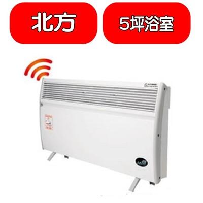 北方【CNI2300】浴室房間對流式電暖器約5坪 優質家電 (8.2折)