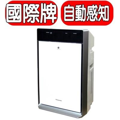 Panasonic國際牌【F-VXK70W】空氣清淨機 (8.3折)