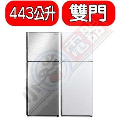 日立冰箱【RV449BSL】443公升雙門(與RV449同款)BSL星燦銀 (8.3折)