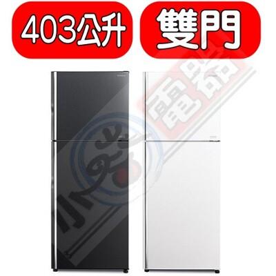 日立【RG409GGR】403公升雙門冰箱(與RG409同款)GGR琉璃灰 (8.3折)