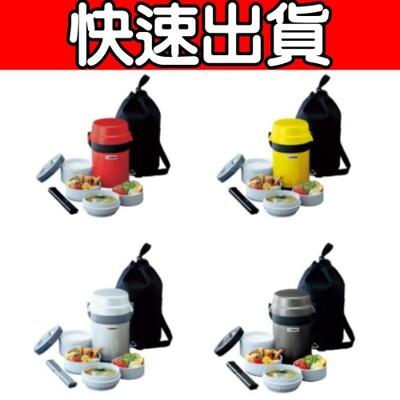 象印【SL-JAF14】2.5碗飯附提袋不鏽鋼保溫便當盒 (8折)