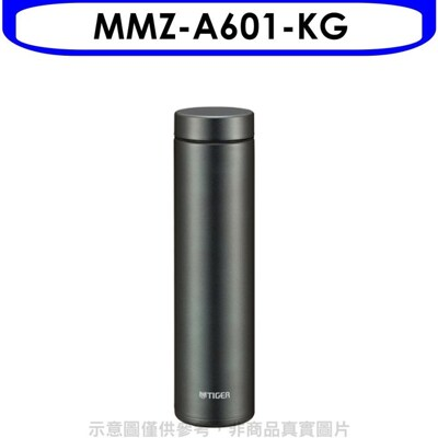 《快速出貨》虎牌【MMZ-A601-KG】600cc旋轉超輕量保溫杯KG墨黑 (8.3折)