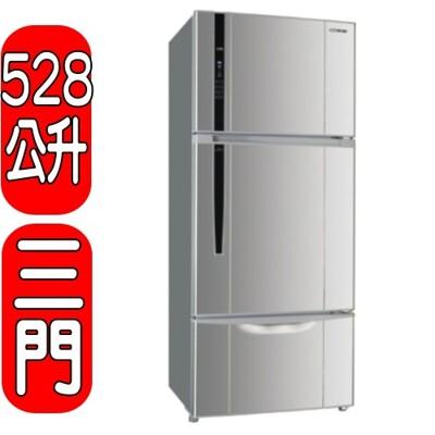 SANLUX台灣三洋【SR-C528CV1】528公升直流變頻三門冰箱 (8.3折)