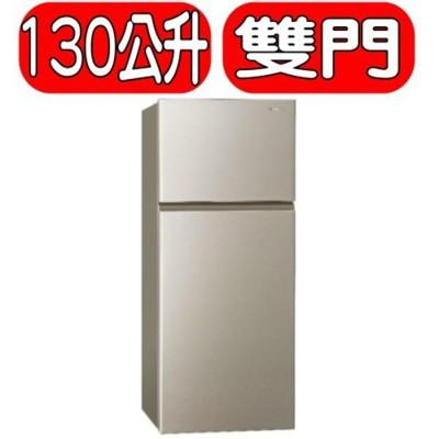 Panasonic國際牌【NR-B139TV-R】130公升變頻雙門冰箱 優質家電 (8.3折)