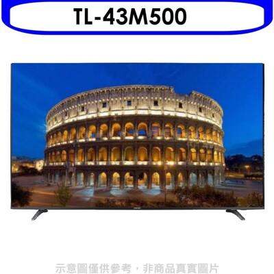 《可議價》(含運無安裝)奇美【TL-43M500】43吋4K HDR聯網電視 (9.1折)