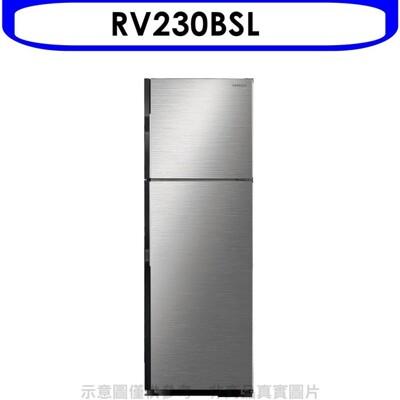 《X折》日立【RV230BSL】230公升雙門(與RV230同款)冰箱BSL星燦銀 (8.3折)