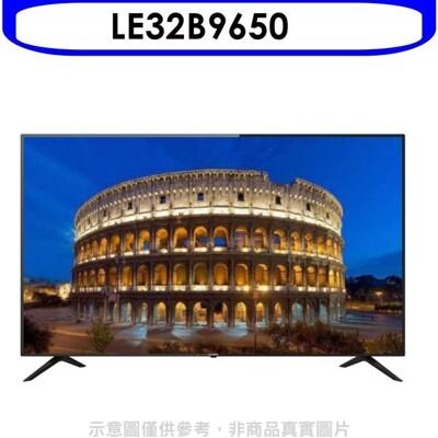海爾le32b965032吋(與32phh5553/32phh5704同面板吋)電視 (8.3折)