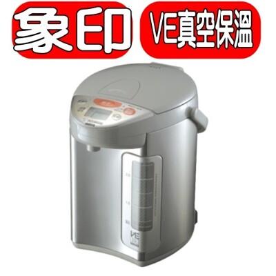 象印【CV-DSF30】3公升VE真空熱水瓶 不可超取 (8.2折)