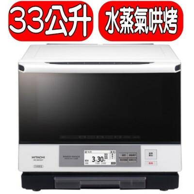 HITACHI日立【MRONBK5000T/MRO-NBK5000T】水波爐 (8.3折)