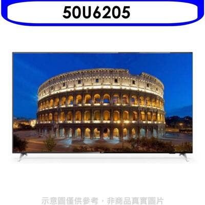 AOC美國【50U6205】50吋4K聯網電視 (8.2折)