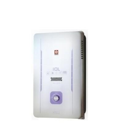 (含標準安裝)櫻花【GH-1005L】10公升(與GH1005/GH-1005同款)熱水器桶裝瓦斯 (8.3折)