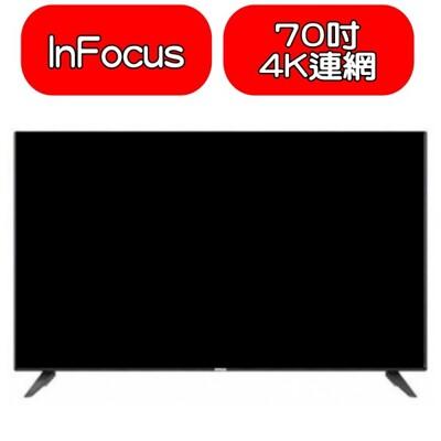 InFocus富可視【WA-70UA600】70吋4K聯網電視 優質家電 (8.2折)
