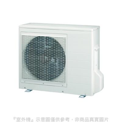 送陶板屋餐券1張★《全省含標準安裝》日立【RAM-108NK】變頻冷暖1對多分離式冷氣外機1對2-3 (8.3折)