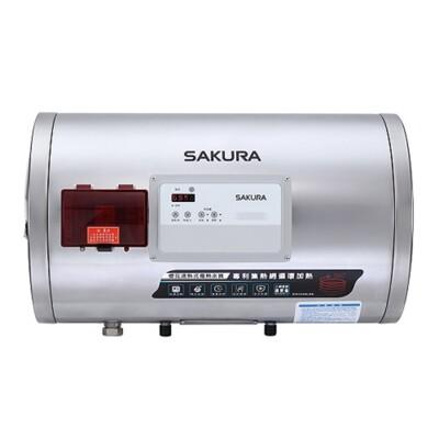 (全省安裝)櫻花【EH-1250LS6】12加侖儲熱式電熱水器熱水器儲熱式 (8.2折)