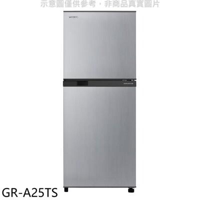 TOSHIBA東芝【GR-A25TS】192公升變頻雙門冰箱 (7.9折)