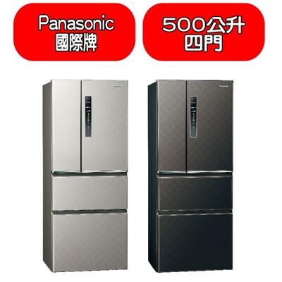 Panasonic國際牌【NR-D500HV-V】500公升四門變頻鋼板冰箱絲紋黑 優質家電 (8.2折)