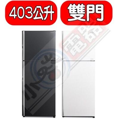 日立冰箱【RG409GPW】403公升雙門(與RG409同款)GPW琉璃白 (8.3折)