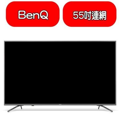 BenQ【F55-710】(含運無安裝)55吋4K+HDR聯網顯示器+視訊盒 (8.3折)