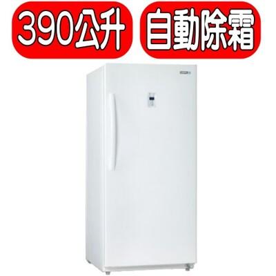 SAMPO聲寶【SRF-390F】391公升自動除霜直立式冷凍櫃 (8.2折)