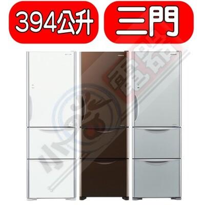 日立rg41bgbw394公升三門冰箱(與rg41b同款)gbw琉璃棕 優質家電 (8.3折)