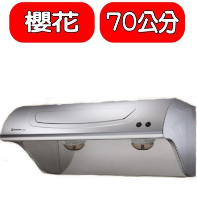 (全省安裝)櫻花【R-3250S】70公分斜背式不鏽鋼排油煙機 優質家電 (8.2折)