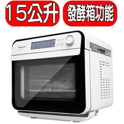 Panasonic國際牌【NU-SC110】15公升烘烤爐微波爐 (8.3折)